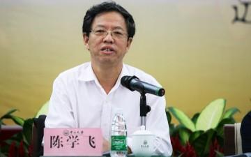 陈学飞:适应,还是超越?——中国高等教育观反思
