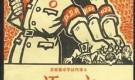 语文教科书变迁史:从政治挂帅、教育工具到人性回归
