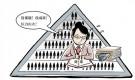 科研体现能力,教学反映态度