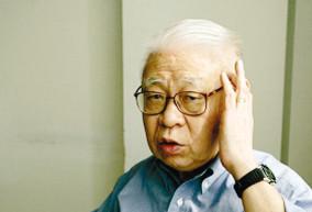 林毓生:什么才是真正的学术自由?