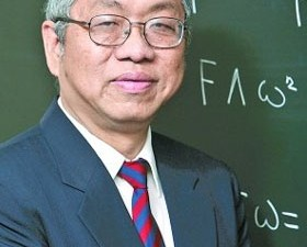 [演讲]丘成桐:说中国学生基础好是自我麻醉