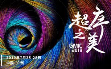 """GMIC移师广州  """"科学复兴节""""将成青少年科学素养盛宴"""